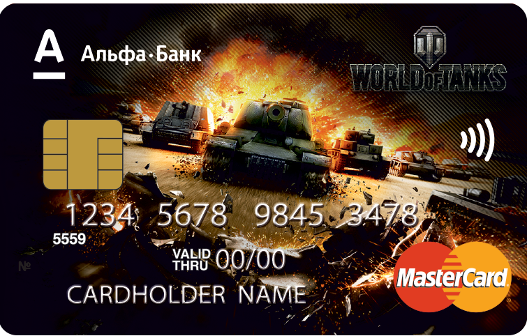 Альфа-Банк – карта World of Tanks