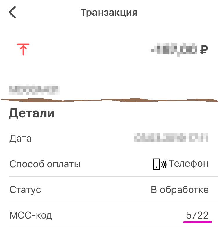 MCC халва