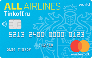ALL Airlines / Tinkoff Bank