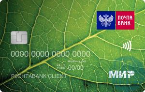 Карта Зелёный мир от Почта Банк – за что начисляют кэшбэк, исключения mcc, обзоры